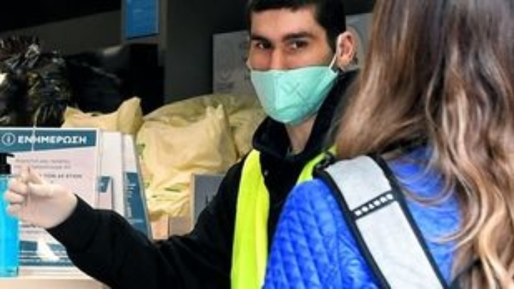 Σε ποιές επιχειρήσεις είναι υποχρεωτική η χρήση μάσκας για προσωπικό και κοινό. Υποχρεωτική από τους δημοσίους υπαλλήλους