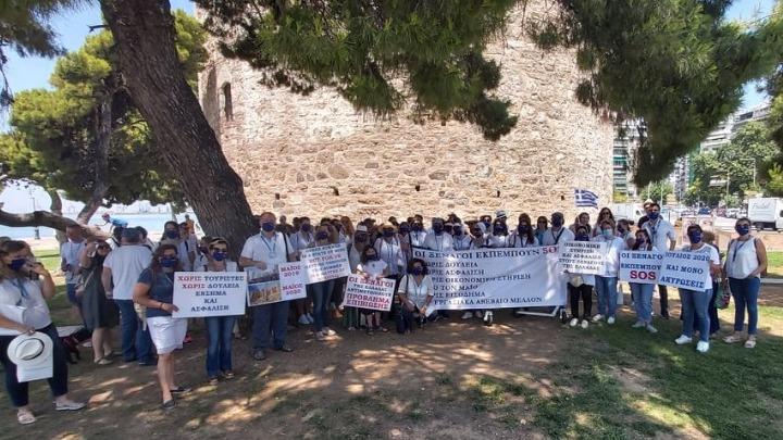 Παράσταση διαμαρτυρίας των ξεναγών Βόρειας Ελλάδος