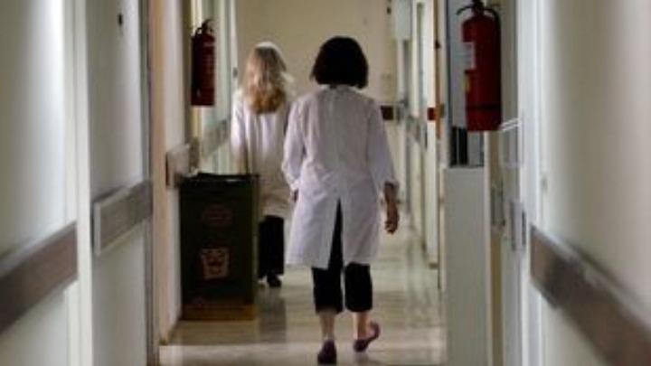 Προσλήψεις στα νοσοκομεία Παπαγεωργίου και Παπανικολάου