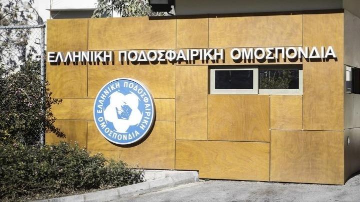 Στη Θεσσαλονίκη στις 9/10 η Γενική Συνέλευση της ΕΠΟ