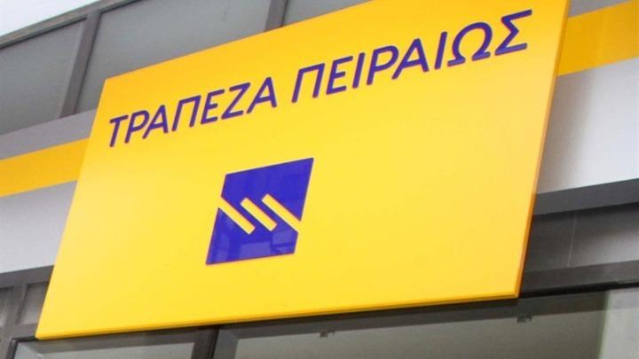Τράπεζα Πειραιώς: εκταμιεύσεις δανείων άνω των 5,4 δισ. ευρώ στο εννεάμηνο 2020