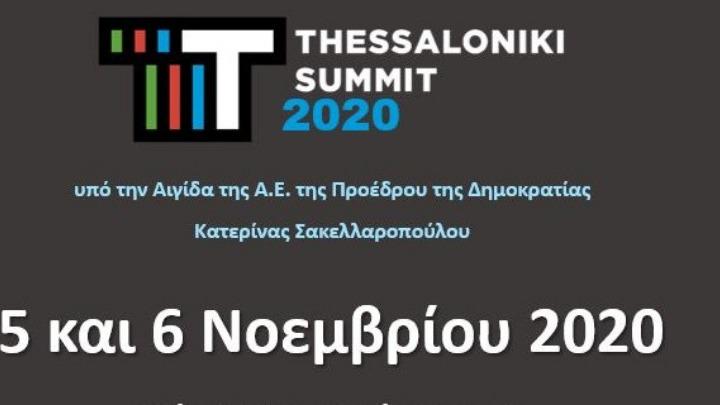 Διαδικτυακά μόνο το Thessaloniki Summit 2020 στις 5-6 Νοεμβρίου