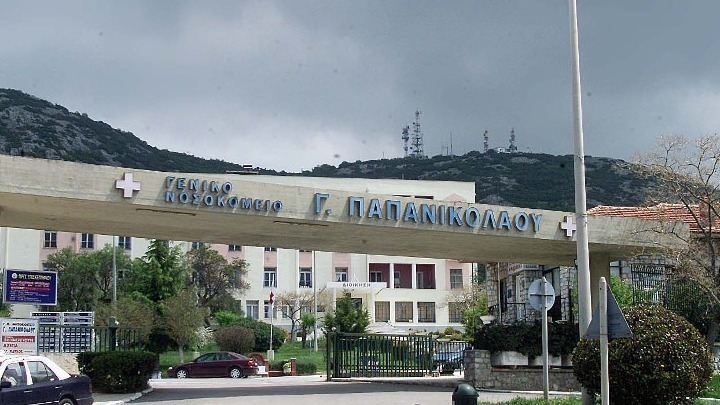Βραβείο σε μελέτη του νοσοκομείου Παπανικολάου για την Covid-19