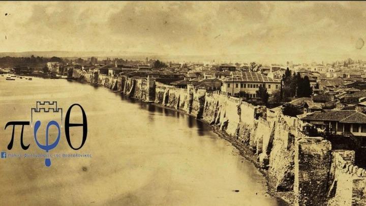 Αύξηση μελών ομάδας «Παλιές φωτογραφίες της Θεσσαλονίκης»