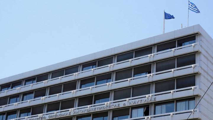 Παράταση έως 31 Μαρτίου της προθεσμίας για υποβολή αιτήσεων στην Επιτροπή Εξώδικης Επίλυσης Διαφορών