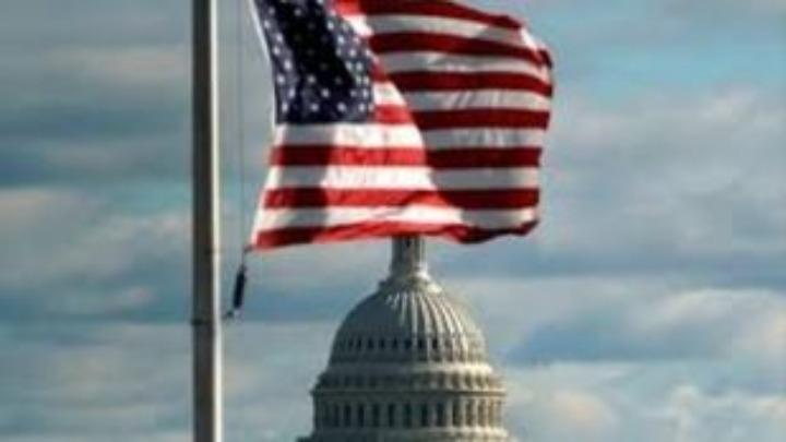 HRW: Ο Μπάιντεν να αποκαταστήσει την αξιοπιστία των ΗΠΑ στον τομέα των ανθρωπίνων δικαιωμάτων