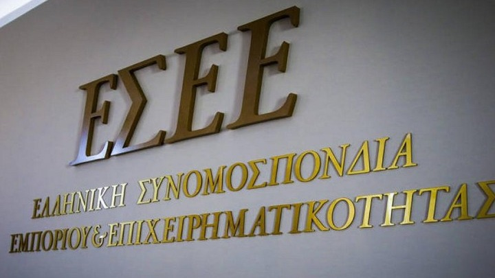 Επιδότηση επιχειρήσεων και στήριξη θέσεων εργασίας έως τέλος 2021 ζητά η ΕΣΕΕ