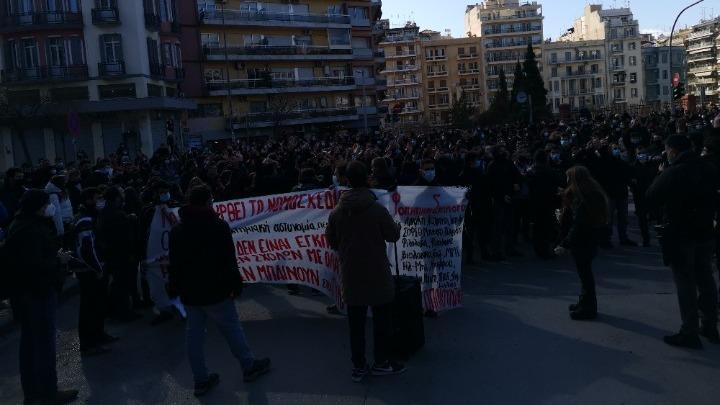 Φοιτητική πορεία κατά του νομοσχεδίου του υπουργείου Παιδείας