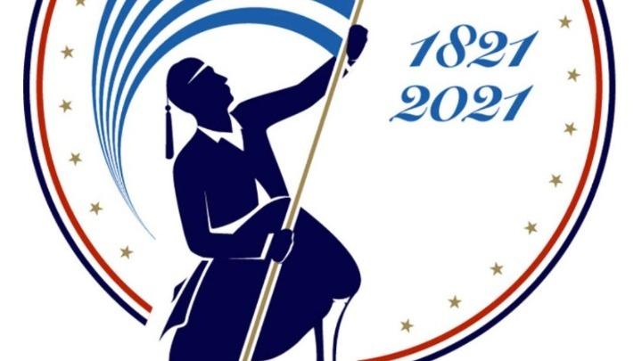 Παρουσίαση της επίσημης ιστοσελίδας για τα 200 χρόνια από την Επανάσταση του 1821, από την Αρχιεπισκοπή Αμερικής