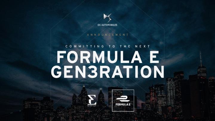 Η DS θα συνεχίσει να υπερασπίζεται τους τίτλους της στο πρωτάθλημα της Formula E
