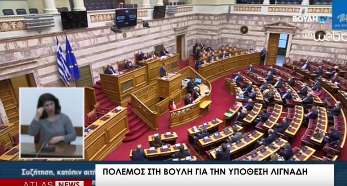 Πόλεμος στη Βουλή για την υπόθεση Λιγνάδη