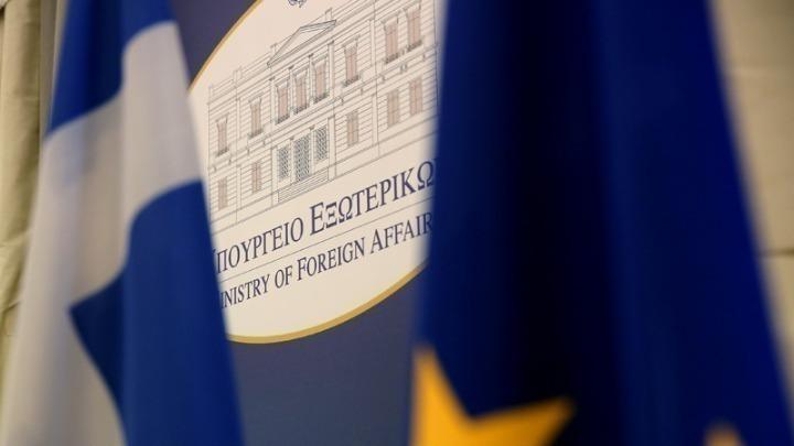 Τι προβλέπει το νομοσχέδιο για την οργάνωση και τη λειτουργία του ΥΠΕΞ