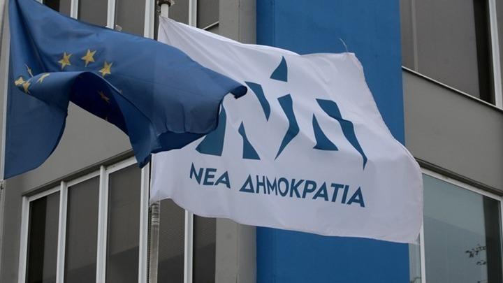 Νέα Δημοκρατία: Κατανοούμε απόλυτα την ενόχληση του κ. Ηλιόπουλου από την εικόνα του αρχηγού του