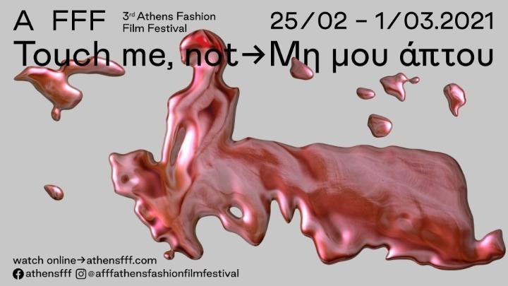 Οι νικητές των φετινών βραβείων του 3ου Athens Fashion Film Festival