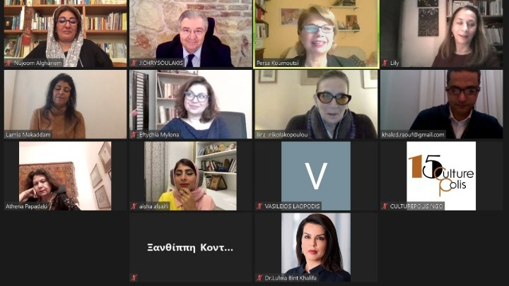 Μεγάλη συμμετοχή αραβικών χωρών στην 3η συνάντηση Ελλήνων και Αράβων ποιητών
