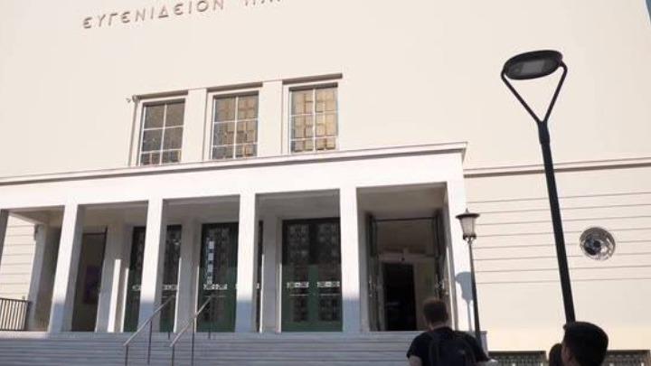 «Συναντήσεις Επιστήμης» στο Ίδρυμα Ευγενίδου – Επιστημονικές συζητήσεις για τις Θετικές Επιστήμες, από κορυφαίους επιστήμονες