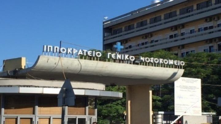 Επαναλειτουργούν από σήμερα τα απογευματινά ιατρεία στο Ιπποκράτειο