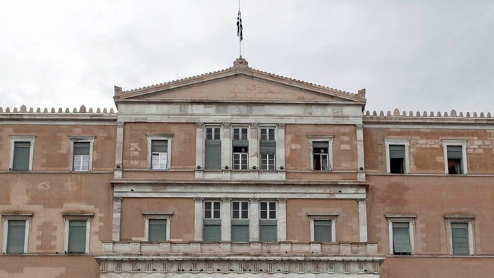 Σε δημόσια διαβούλευση ο νέος εκλογικός νόμος για την Τοπική Αυτοδιοίκηση