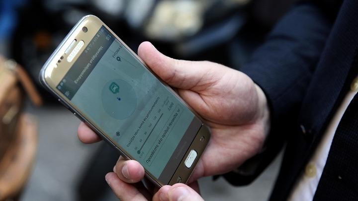 Έξυπνα κινητά μετατρέπονται σε έξυπνες οικιακές συσκευές