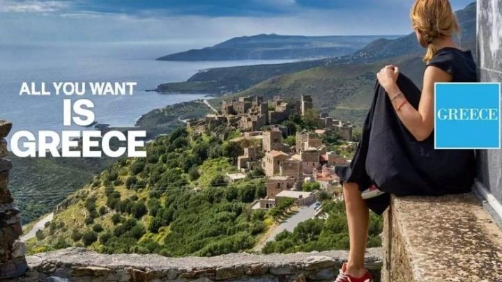 Η Ελλάδα ιδανικός προορισμός για επενδύσεις στον τουρισμό