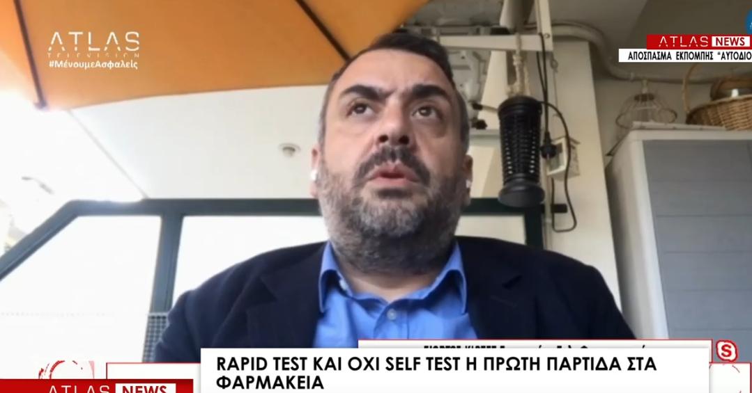 Rapid test και όχι self test η πρώτη παρτίδα στα φαρμακεία