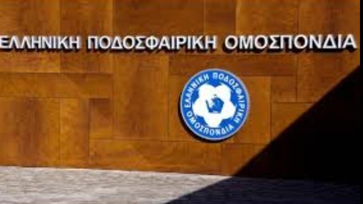 Επίσκεψη κλιμακίου FIFA-UEFA