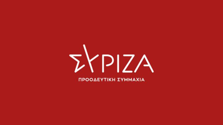 Γραφείο Τύπου ΣΥΡΙΖΑ για την ποινική δίωξη κατά του αντιεισαγγελέα Ι. Αγγελή