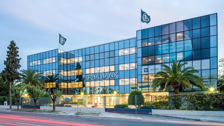 "Alpha Bank: Παρουσίαση ""Project Tomorrow"" σε θεσμικούς επενδυτές"
