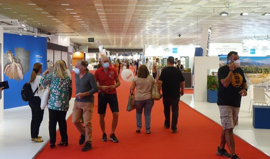 2o Thessaloniki Helexpo Forum : Πρόγραμμα Πέμπτης 16.09.2021