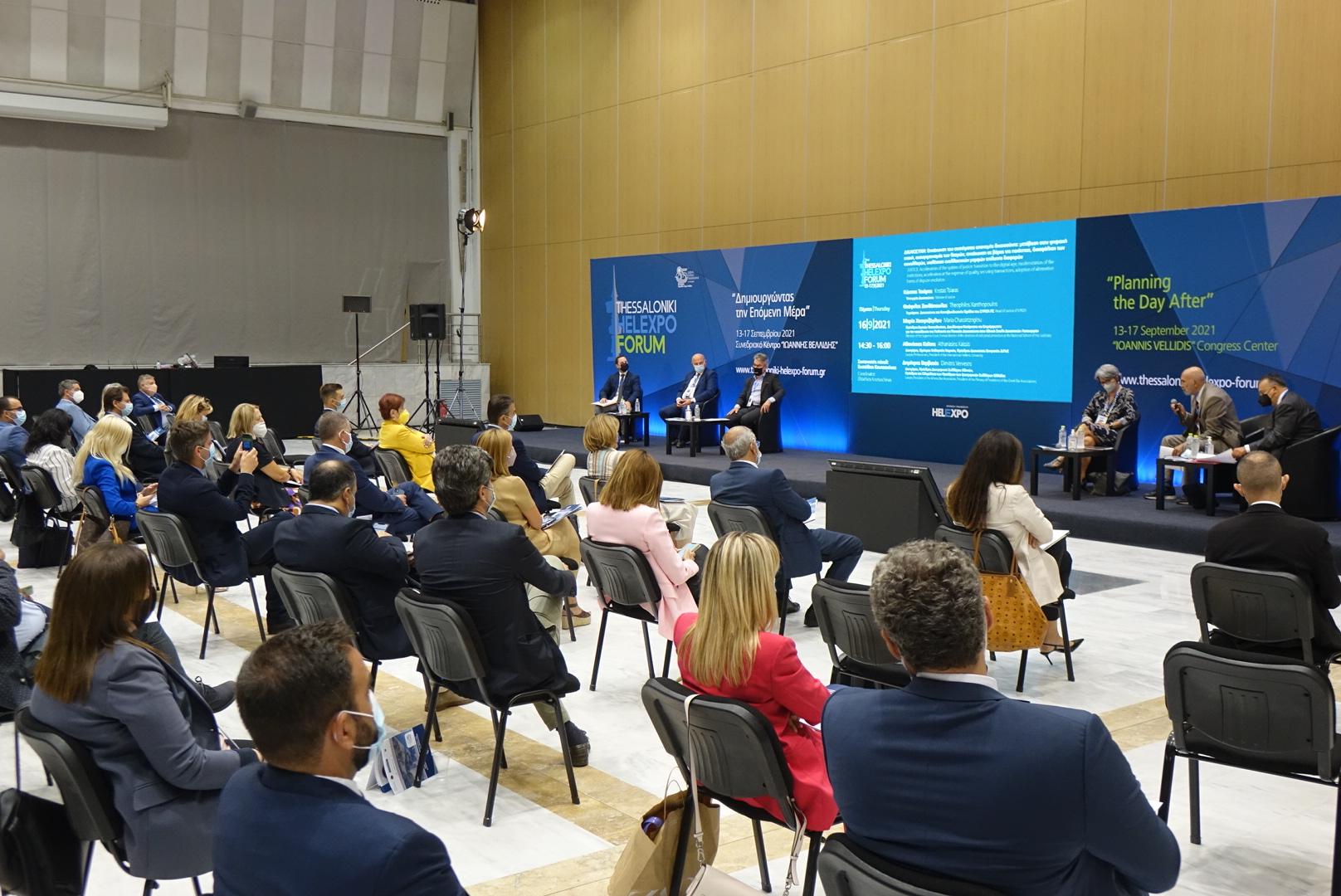 2ο Thessaloniki Helexpo Forum: Ανάγκη και υποχρέωση η ψηφιοποίηση της δικαιοσύνης