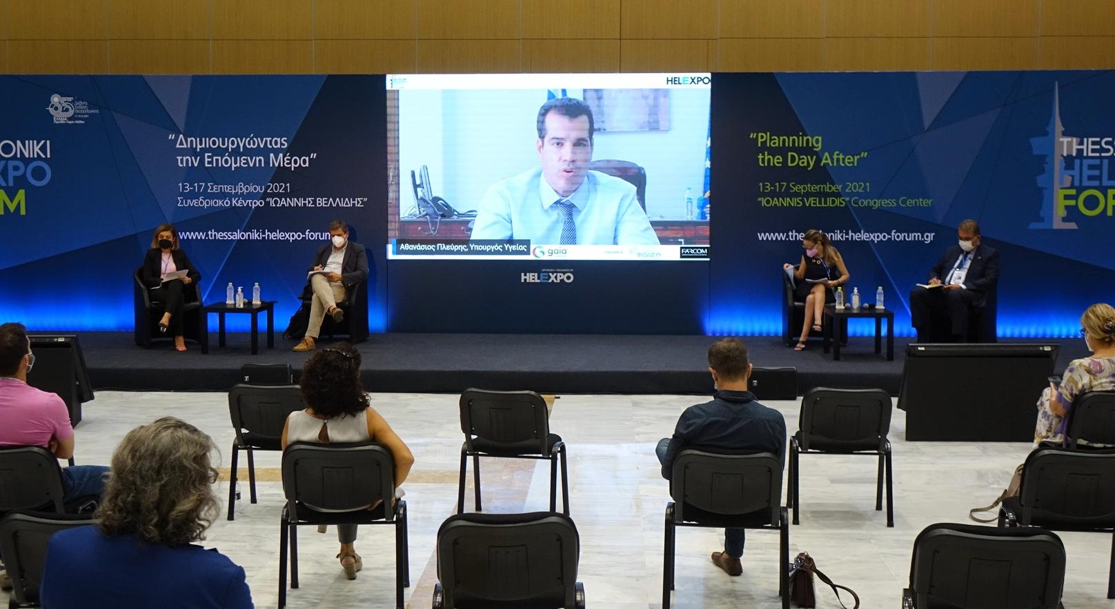 2ο Thessaloniki Helexpo Forum – Η υγεία και οι προκλήσεις μετά την πανδημία