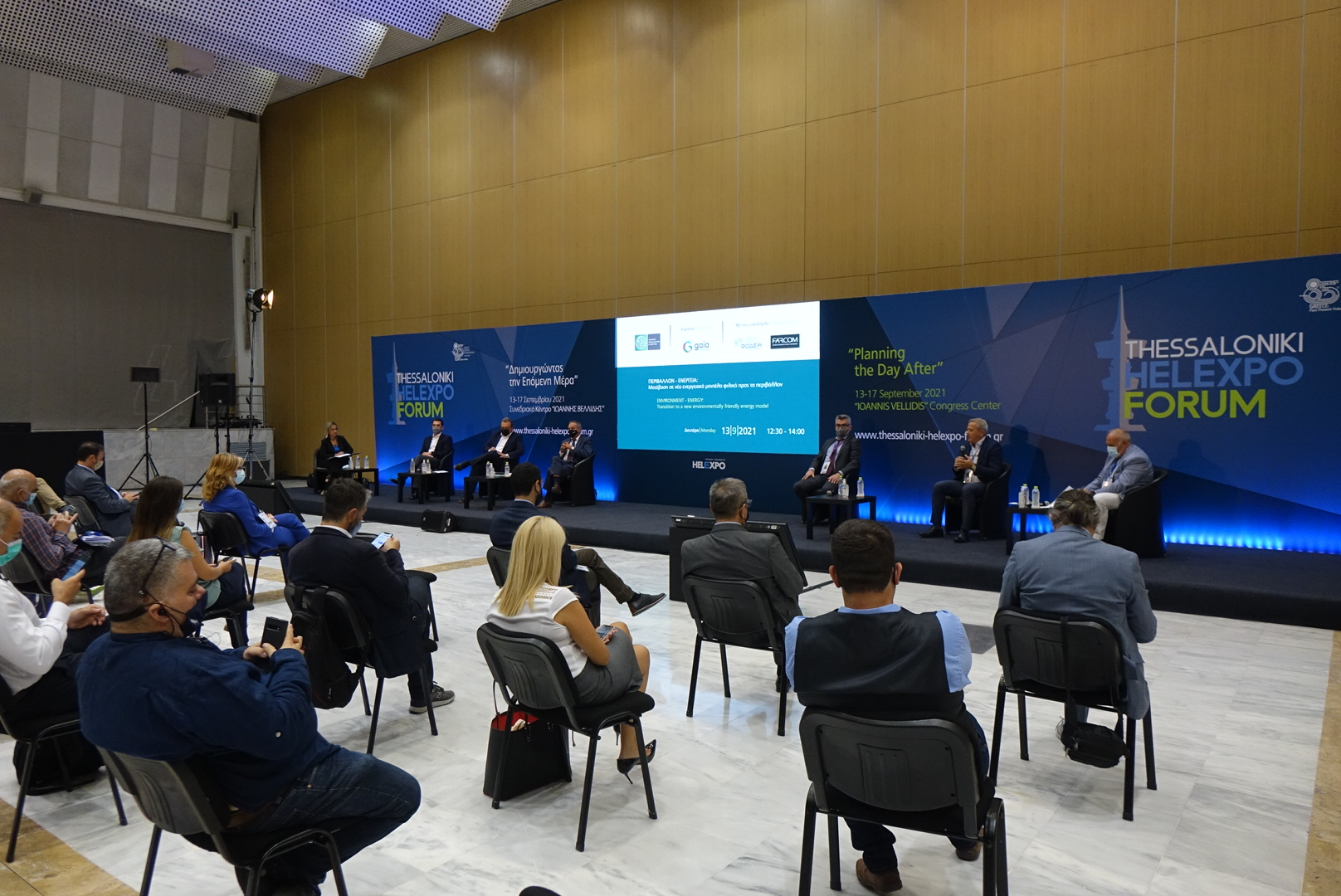 2o Thessaloniki Helexpo Forum : Πρόγραμμα Τρίτης 14.09.2021