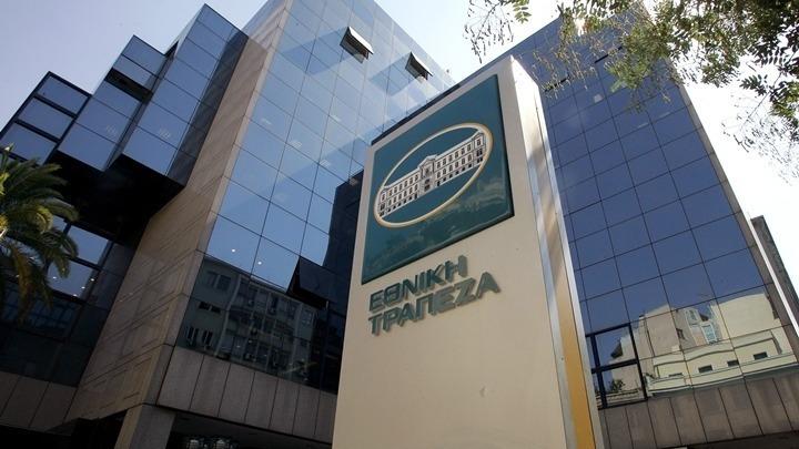 Εθνική Τράπεζα: Αναθεώρηση του ρυθμού ανάπτυξης για το 2021 στο 7,5% – Προβλέπει αύξηση 12% του ΑΕΠ στο τρίτο τρίμηνο