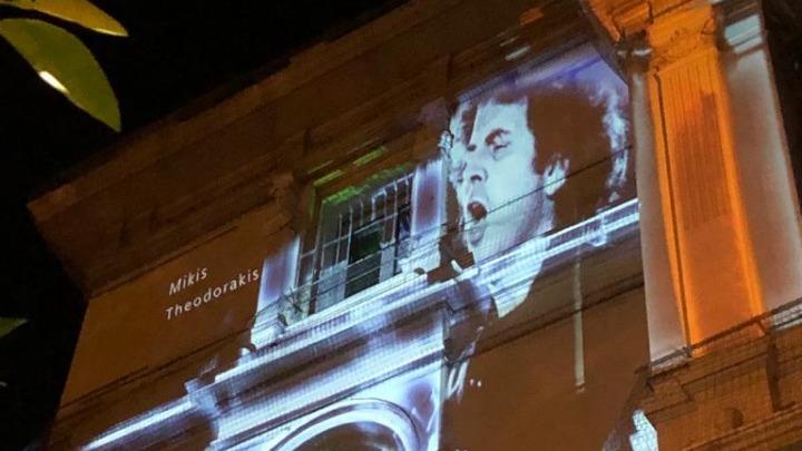 Η πρεσβεία της Γαλλίας στην Ελλάδα και το Γαλλικό Ινστιτούτο, τιμούν τον Μίκη Θεοδωράκη